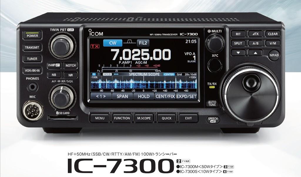 Icom IC-7300 schematic