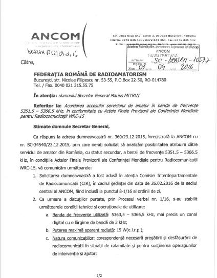 Romania (YO) gets 60m access
